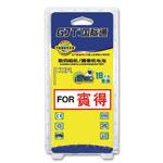 GJT国际通宾得G-D-L18 电池/GJT国际通