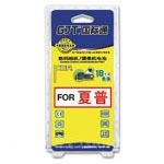 GJT国际通数码摄像机镍氢电池(夏普G-80BA)