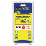 GJT国际通数码相机锂电池(富士G-NP120) 电池/GJT国际通