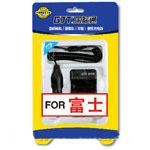 GJT国际通数码相机/摄像机电池充电器(富士NP60) 电池/GJT国际通