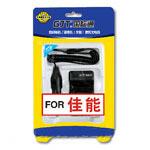 GJT国际通数码相机/摄像机电池充电器(佳能BP915) 电池/GJT国际通