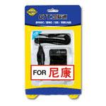 GJT国际通数码相机/摄像机电池充电器(富士NP30) 电池/GJT国际通