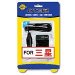 GJT国际通数码相机/摄像机电池充电器(三星SLB1437) 电池/GJT国际通