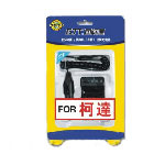 GJT国际通数码相机/摄像机电池充电器(柯达K5001) 电池/GJT国际通