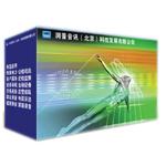 润普RP-RK3000E 电话录音系统/润普