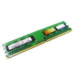 三星1GB DDR400 ECC 服务器配件/三星