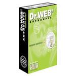 大蜘蛛Dr. web反病毒 2008 网络客户机版(201-250/用户) 安防杀毒/大蜘蛛