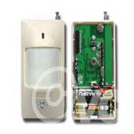 CVC H-M02 双元红外幕帘探测器 安防监控系统/CVC