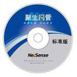 聚生网管2009标准版(11用户) 网络管理软件/聚生网管