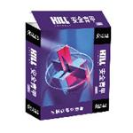 KILL ���������ϵͳ��ǿ��KILL for Exchange ����ɱ��/KILL