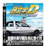 PS3游戏头文字D EXTREME STAGE 游戏软件/PS3游戏