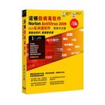 赛门铁克诺顿杀毒软件(Norton Antivirus) 2009 简体中文版 安防杀毒/赛门铁克