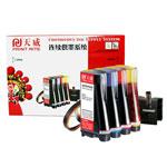天威EPSON R270/R390/R290 连续供墨系统/天威