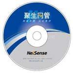 聚生网管标准版(26用户) 上网行为管理/聚生网管