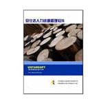 安仕达人力资源管理系统 产品包(完全版) OA办公软件/安仕达
