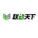 联动天下中文通用域名 域名注册报价/联动天下