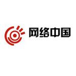 网络中国.COM/.NET/.ORG 域名注册报价/网络中国