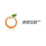 美橙互联E邮箱5个 域名注册报价/美橙互联
