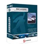 先锋录音铁路调度专用录音系统(4通道) 办公软件/先锋录音