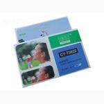 创亿CY-T0822 墨盒/创亿