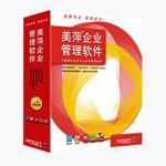 美萍会员销售管理系统 网络标准版 OA办公软件/美萍