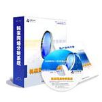 科来网络分析系统 专业版 网络管理软件/科来