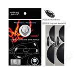 火线竞技黑色0.5mm 08款MX518鼠标脚贴 鼠标垫/火线竞技