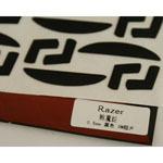 Ptpad Razer煞魔蛇鼠标脚贴 鼠标垫/Ptpad
