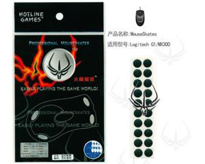 火线竞技黑色0.5mm G1鼠标脚贴图片