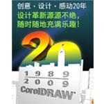 Coreldraw 11 英文版 图像软件/Coreldraw