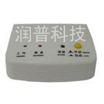 润普改号通知盒(RP-RG001) 电话录音设备/润普