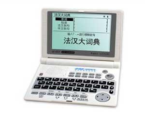 译科思828F法汉辞典图片