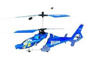 华科尔53Q(2.4G)同轴双桨直升机图片