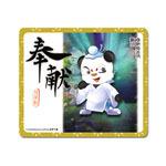 虹猫蓝兔HL1003彩印布鼠标垫 鼠标垫/虹猫蓝兔