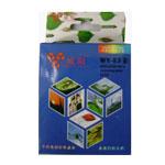 威阳利盟83 墨盒/威阳