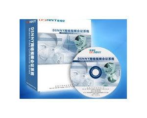 工具软件帝视尼 DSNNY网络视频会议系统 服务器图片