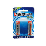 南孚数码型5号 2400mA 镍氢充电电池(2粒装) 电池/南孚