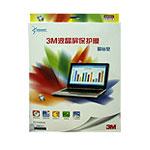 3M 液晶屏保护膜(晶钻型,12.1) 笔记本配件/3M