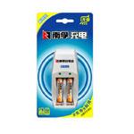 南孚充电王+2节耐用型7号(AAA)950毫安电池 电池/南孚