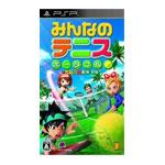 PSP游戏大众网球 携带版 游戏软件/PSP游戏