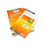 微软Office 2010家庭学生版升级密钥 办公软件/微软