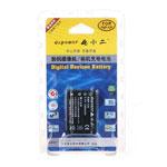 电小二富士NP120 电池/电小二