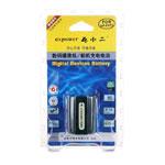 电小二索尼FH70 电池/电小二