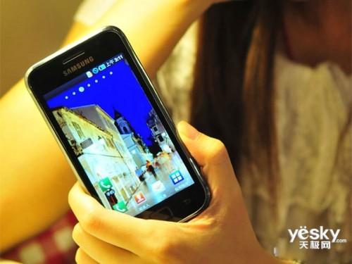 三星I9000(8GB) Galaxy S