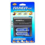 瑞能RM2-804标准充套装(配2节2300mAh 5号镍氢电池) 电池/瑞能
