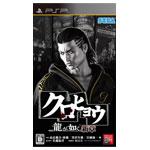 PSP游戏黑豹 如龙新章 游戏软件/PSP游戏