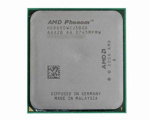AMD 羿龙II X4 945(散)图片