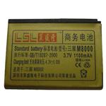 莱盛隆适用于三星M8000 电池/莱盛隆