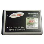莱盛隆原装珍品系列三星W559 电池/莱盛隆