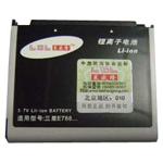 莱盛隆原装珍品系列三星E788 电池/莱盛隆